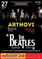 «The Beatles. Живой звук!»